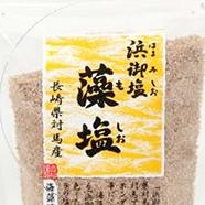 浜御塩 藻塩